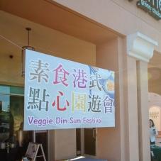 2019-11-23-veggie-dim-sum-festival-6